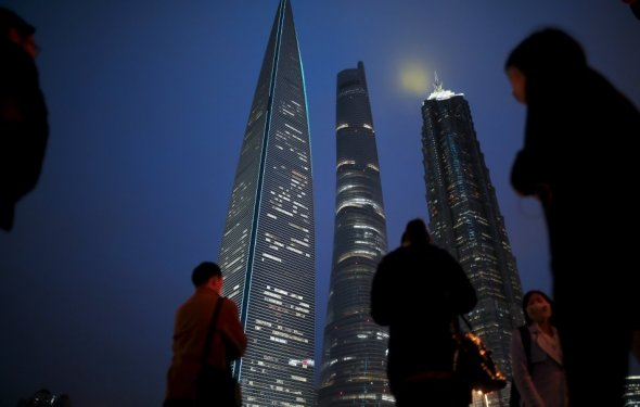 China s Bond Yields Throw Another Curve as Inversion Deteriorates